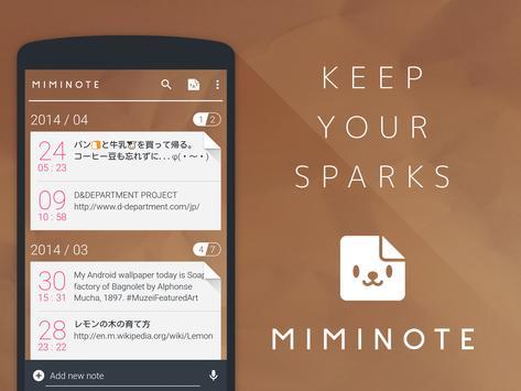 Miminote poster