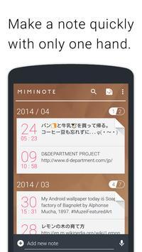 Miminote screenshot 1