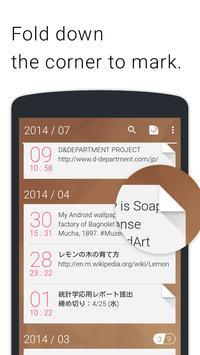 Miminote screenshot 2