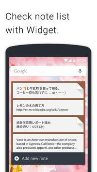 Miminote screenshot 5