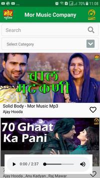 Mor Music screenshot 7