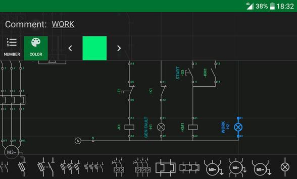 Simurelay screenshot 4