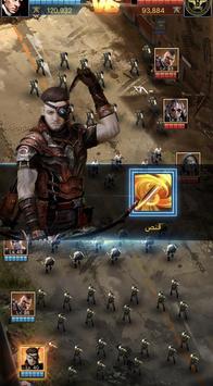 الملجأ الأخير:أبطال العرب تصوير الشاشة 6