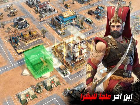 الملجأ الأخير:أبطال العرب تصوير الشاشة 8
