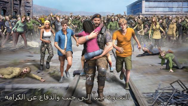 الملجأ الأخير:أبطال العرب تصوير الشاشة 13