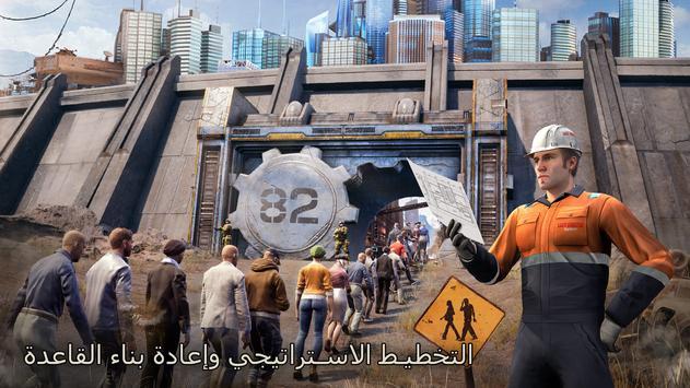 الملجأ الأخير:أبطال العرب تصوير الشاشة 14