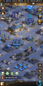 ラストシェルター:この国を守り抜く本格SLG、人気ゲーム スクリーンショット 5