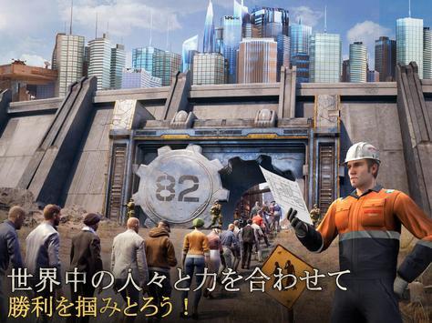 ラストシェルター:この国を守り抜く本格SLG、人気ゲーム スクリーンショット 8