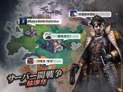 ラストシェルター:この国を守り抜く本格SLG、人気ゲーム スクリーンショット 16