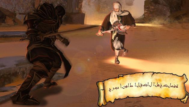 نزاع الابطال: محاربين الشاولين تصوير الشاشة 3