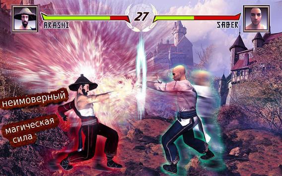 Битвы Рыцарей и Ниндзя: Сражение На Мечах скриншот 6