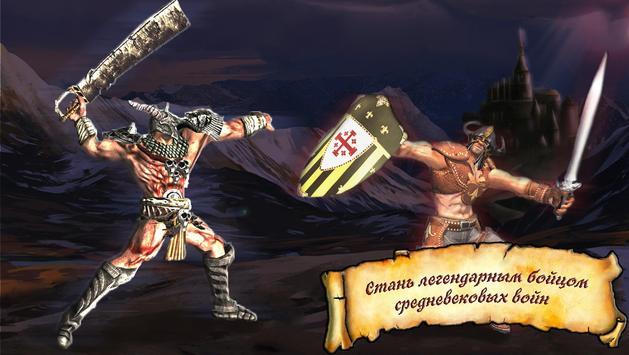 Битвы Рыцарей и Ниндзя: Сражение На Мечах скриншот 5