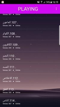 فضيلة الشيخ ياسر الدوسري2019-yasser dossari mp3 screenshot 3