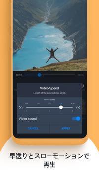 Movavi Clips - Video Editor with Slideshows スクリーンショット 3
