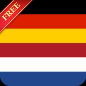 Offline German Dutch Dictionary icon