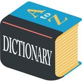 Advanced Offline Dictionary أيقونة