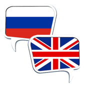 OFFLINE Russian English Dictionary (Русский-Англо) icon