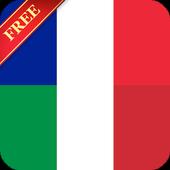 Offline French Italian Dictionary icon