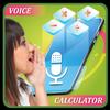Voice Calculator - Speaking & talking Calculator biểu tượng