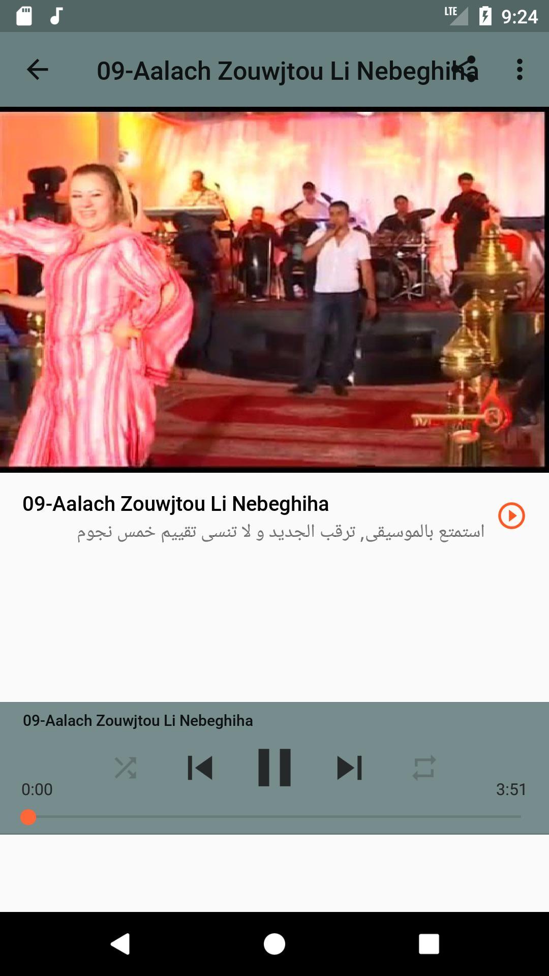 MP3 ONONO TÉLÉCHARGER 2009 CHEB