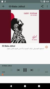 أغاني صبري مصباح sabry mosbah بدون نت 2019 poster
