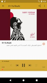 أغاني صبري مصباح sabry mosbah بدون نت 2019 screenshot 1