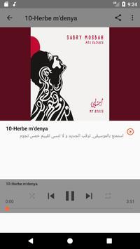 أغاني صبري مصباح sabry mosbah بدون نت 2019 screenshot 2