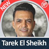 Tarek El Sheikh icon