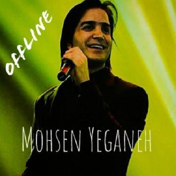 all best songs Mohsen Yaghani 2019 screenshot 5