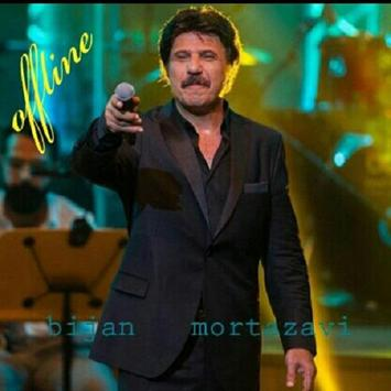 All the best songs of Cihan Mortazavi screenshot 5