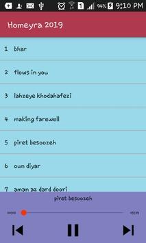 All the best songs of  Hamira screenshot 1