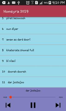 All the best songs of  Hamira screenshot 2