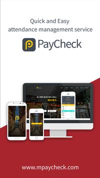 PayCheck Global poster