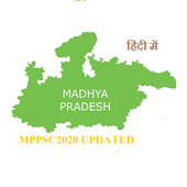 MP POLICE ikona