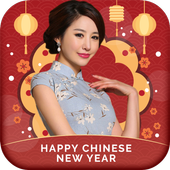 Chinese New Year Photo Frame icon