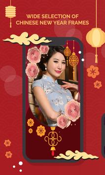 Chinese New Year Photo Frame screenshot 3