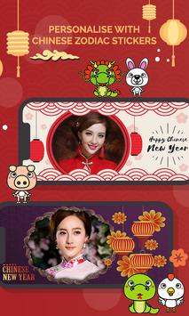 Chinese New Year Photo Frame screenshot 1