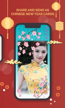 Chinese New Year Photo Frame screenshot 2