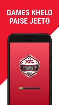 MPL पोस्टर