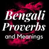 Bengali Proverbs and Meaning icon