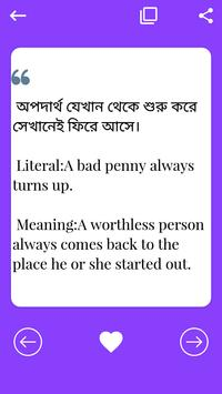 Bengali Proverbs and Meaning poster