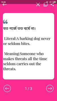 Bengali Proverbs and Meaning screenshot 1