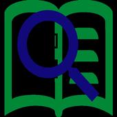 قارئ باركود الكتب المدرسية icon