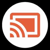 Pro autocue icon