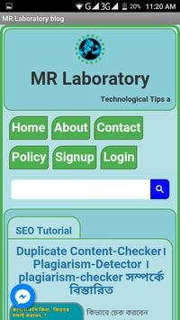 MR Laboratory Blog screenshot 2