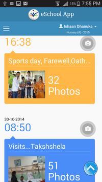 Vishwa Bharathi Arts and Science College screenshot 5