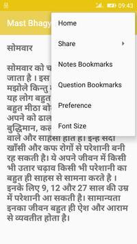 Mast Bhagya Banaye screenshot 2