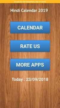 Hindi Calendar 2019 screenshot 1