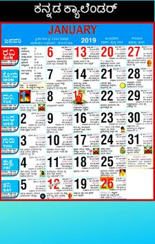 Kannada Calendar 2019 screenshot 2