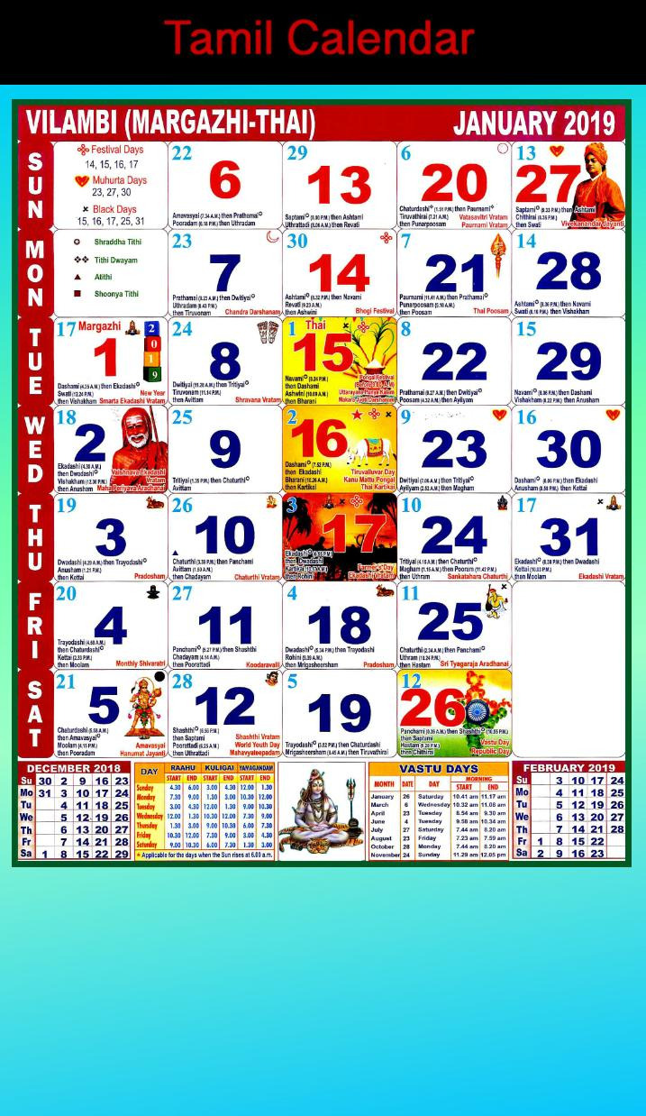 Tamil Calendar English 2019 for Android - APK Download
